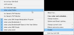 特定ソフト起動時に無効化する設定
