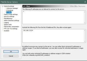 FTP接続を許可するIPアドレスの指定