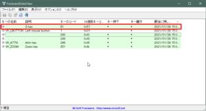 キーボードのキーコードを確認するツール