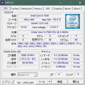 CPU-Z日本語化適用後