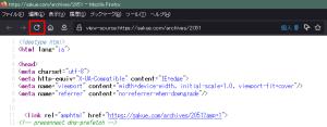ページのHTMLソース表示で最新の情報に更新